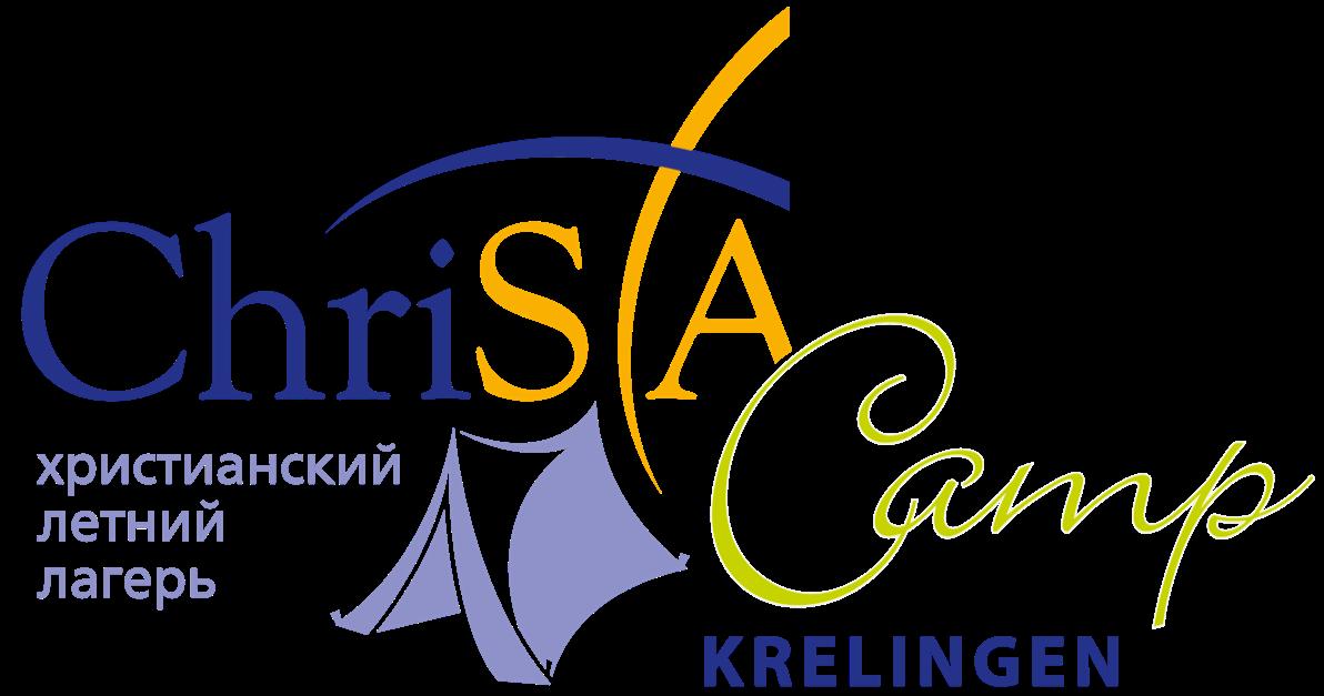 ChriSTA-Camp